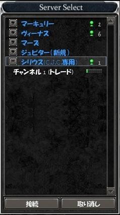 2007y11m18d_184142562.jpg