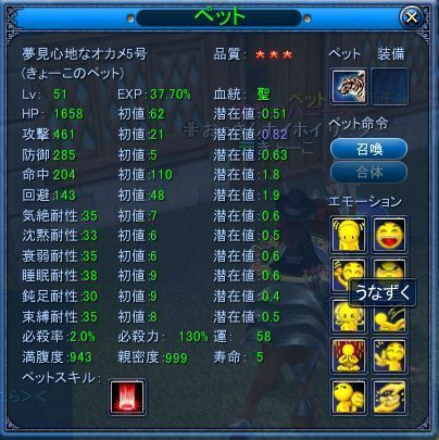 2008-04-17 18-40-47
