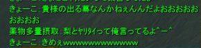 2008-09-14 14-29-01