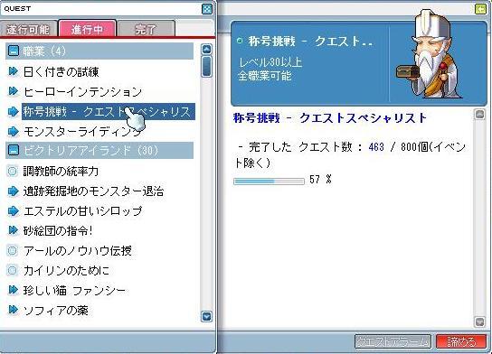 Maple090812_032319.jpg