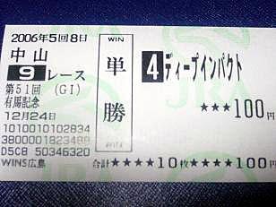 20061225011725.jpg