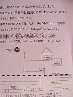 P1060027_320.jpg