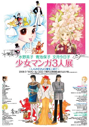 manga3-1.jpg