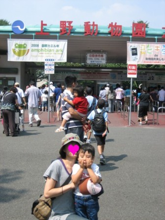 動物園正門