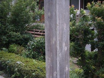 2008_0805-0002.jpg