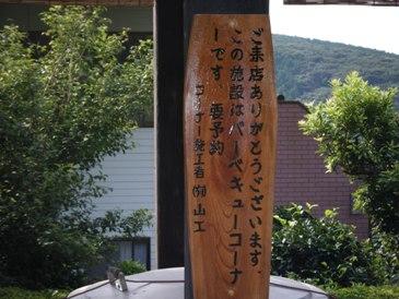 2008_0820-10006.jpg