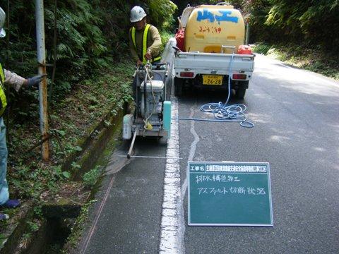 2008_0920-10010.jpg
