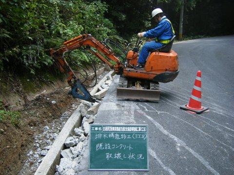 2008_0920-10032.jpg