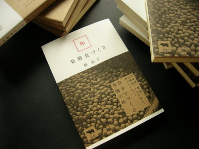 ひろ子さんの本 近日発売