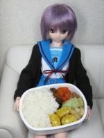 080115_Lunch.jpg