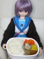 080123_Lunch.jpg