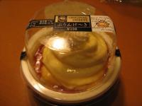 7_11_Pudding_Cake.jpg