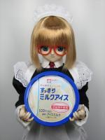 Meito_Sukiri_MilkIce.jpg