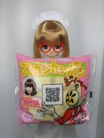 Sukashi_KashiPan.jpg