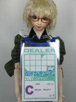 WF2007Summer_DealerPass.jpg