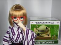 Zaku_Planter.jpg