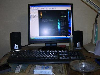20060529213753.jpg