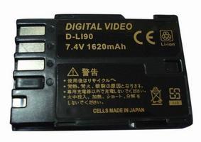 ROWA K-7 battery