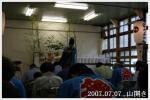 2007.07.07-1.jpg