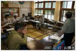 2007.07.07-2.jpg