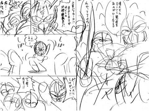 fox_a.jpg