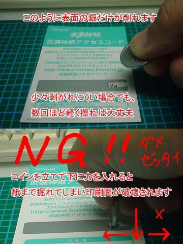ginhagashi_3.jpg