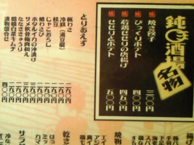 20081107021017