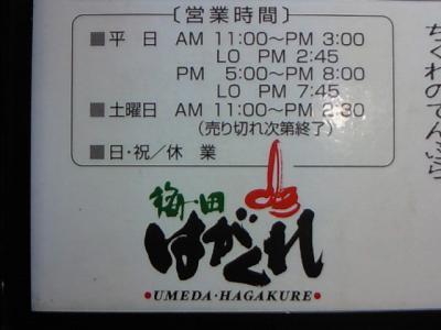 20081108064421
