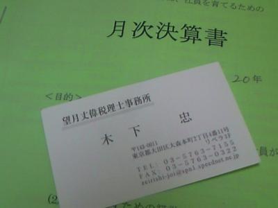 20081108070622