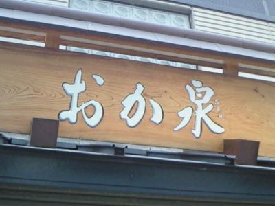 20081120043946