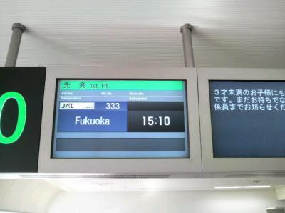 20090219071853