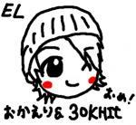 20060720120100.jpg