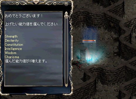 LinC0057.jpg