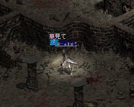 LinC0058.jpg