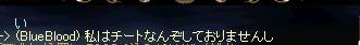 LinC0143.jpg