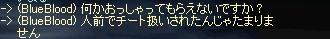 LinC0145.jpg