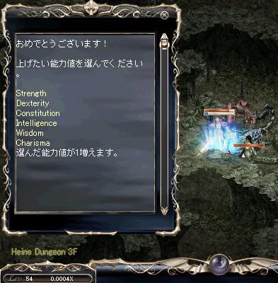 LinC0183_1.jpg