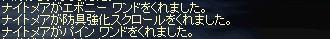 LinC0188.jpg