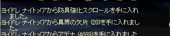 LinC0222.jpg