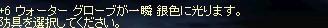 LinC0240_2.jpg