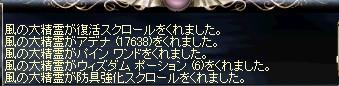 LinC0298.jpg