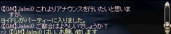 LinC0304.jpg