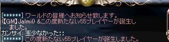 LinC0306.jpg