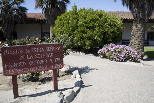 入り口、ミッション・ヌエストラ・セニョーラ・デ・ラ・ソルダッド