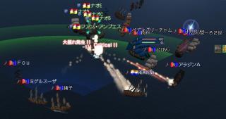 リュベ大海戦1日目NPC狩り
