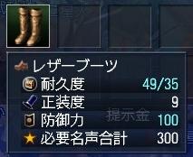 100ぶーつ
