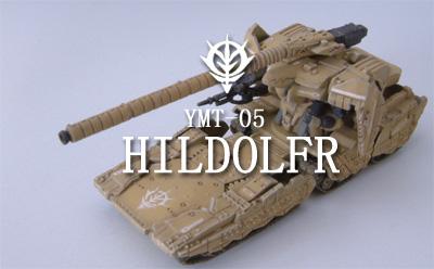 ヒルドルフ8