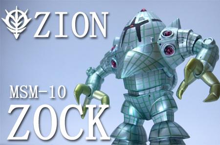 ZOCK1