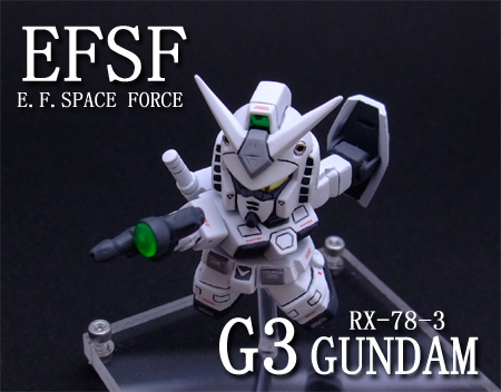 G3ガンダム