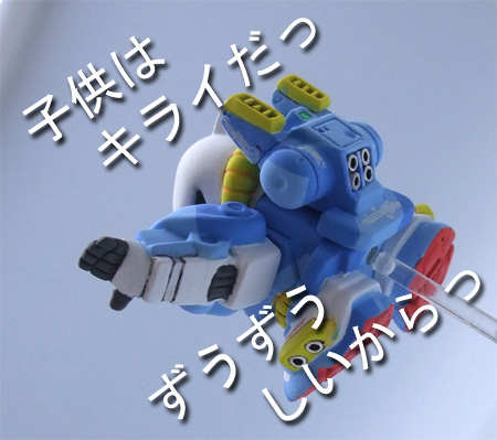 ホビちゃん6